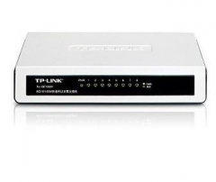 TP-LINK8口交换机