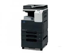 柯尼卡美能达C226彩色激光数码A3复印机(双面打印复印)