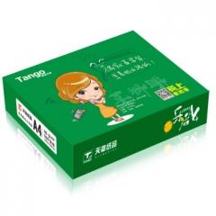 天章(TANGO)乐活A4打印纸复印纸 70g 500张/包 8包/箱(共4000张)