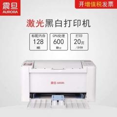 震旦AD200PS打印机