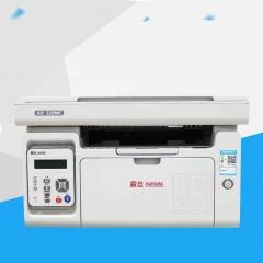 震旦AD220MC打印机