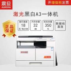 震旦AD188e A3黑白激光复印机扫描打印机柯美多功能复合机