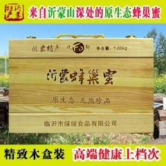 【沂蒙六姐妹土特产】山东临沂特产蜂巢蜜1.05千克纯正天然野生百花蜂窝蜜   蜂巢蜜嚼着吃