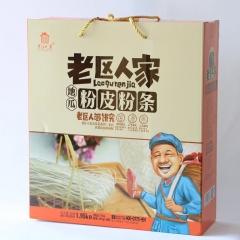 【沂蒙人家】正宗山东沂蒙特产老区人家粉皮粉条1.95kg混合精美礼盒装