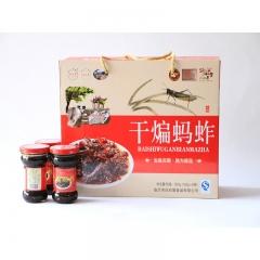 【沂蒙人家】沂蒙农家白石屋特色干煸蚂蚱礼盒五香零食坚果休闲食品特色小吃