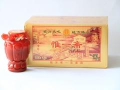 【沂蒙人家】临沂名吃地方特产沂蒙农家 惟一斋 豆豉 2.1kg小吃调料调味品拌饭拌面酱
