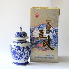 【沂蒙人家】沂蒙特产天庆八宝豆豉1.1kg瓶装精美礼盒装小吃调料调味品拌饭拌面酱