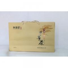 【沂蒙红嫂土特产】红嫂特产店  阜康源牛蒡茶五盒      一斤装高档礼盒