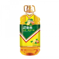 【金胜】金胜一级压榨花生油 物理压榨食用油5L组合