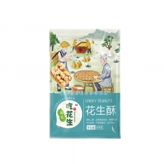 金胜吃个花生花生酥糖188g 沂蒙特产零食休闲食品小吃