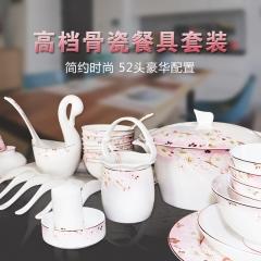 奥德定制高档瓷器碗碟套装家用高档欧式骨瓷餐具套装 52头瓷器碗盘组合碗筷仅支持门店自提