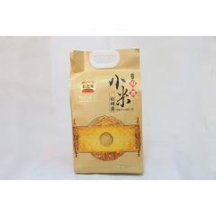 【沂蒙红嫂土特产】丰之坊 山西沁州黄小米  4.5kg