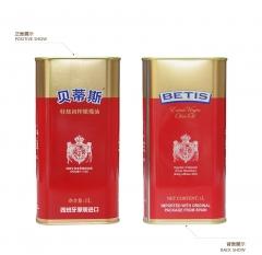 【沂蒙红嫂特产超市】西班牙原装进口特级初榨贝蒂斯橄榄油1L*2升礼袋食用油