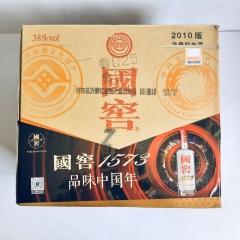 【沂蒙红嫂特产超市】泸州酒38° 国窖1573  一箱(1×6瓶装)可以品味的历史 浓香正宗