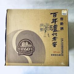 【沂蒙红嫂土特产】泸州老窖 窖龄酒60年(1×6瓶装)38度° 每瓶500ml