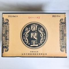 【沂蒙红嫂土特产】兰陵王酒 黑王高度52度°一箱1×6瓶×500ml   高度兰陵王   地方名酒