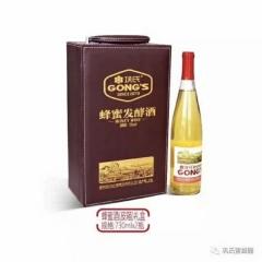 【沂蒙红嫂特产超市】蜂蜜养生酒 纯蜂蜜发酵 一提(750ml×2瓶装) 皮箱礼盒  养生美颜