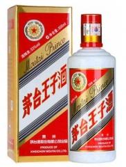 【沂蒙红嫂土特产】贵州茅台王子酒 53度°   一箱 (6瓶×500ml装)   茅台酱香白酒