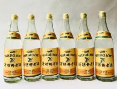 【沂蒙红嫂特产超市】沂河桥70年代老酒  低度39度°高一箱6瓶  每瓶500ml装  老朋友老味道