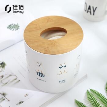 佳佰 竹盖简约卷纸纸巾盒 时尚简单好看流行风 圆筒纸巾盒