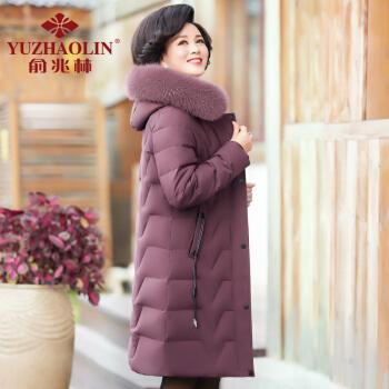 俞兆林妈妈羽绒服真毛领阔太太白鹅绒40岁50中老年女装冬装外套 YRF188 豆沙色 3XL