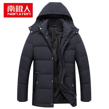 南极人中老年羽绒服男加厚保暖父亲款商务男士外套大码爸爸装 6052 黑色 170/M