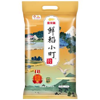 金龙鱼 东北大米 5kg 寿司香米 鲜稻小町大米 大米 十斤