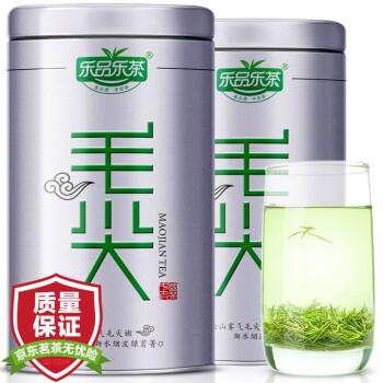 乐品乐茶毛尖茶叶绿茶2020新茶雨前嫩芽春茶散装浓香型250g(125g*2罐)