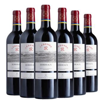 拉菲(LAFITE)传奇波尔多 赤霞珠干红葡萄酒 750ml*6瓶 整箱装 法国进口红酒
