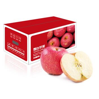 烟台红富士苹果5kg 一级铂金大果 单果230g以上 圣诞平安果 生鲜 新鲜水果 孕妇可食