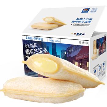 三只松鼠乳酸菌小伴侣面包 营养早餐代餐口袋手撕面包网红零食饼干生日蛋糕糕点520g/箱