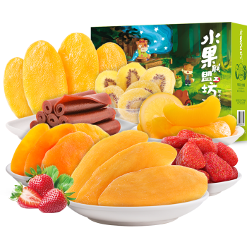 三只松鼠果干大礼包6袋装  休闲零食猕猴桃干芒果干草莓干送礼箱装/884g