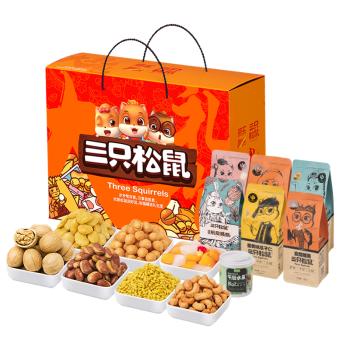 三只松鼠坚果礼盒8袋装1515g 年货大礼包送礼每日坚果混合干果礼盒核桃腰果团购礼物(新套装随机发货