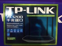 TP-LINK 智能双频无线路由器11AC穿墙1200M