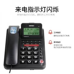美思奇  电话机座机 家用有线客服电信办公室固定商务坐机