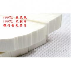 【昊阳文化办公用品】银行专用捆抄纸20把/包,55元/包.
