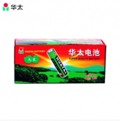 【昊阳文化办公用品】华太电池5号,一板4节。