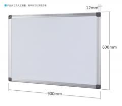<博观> 镀锌白板挂式80*120cm磁性白板 留言板 白板小黑板 写字板