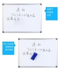 <博观> 镀锌白板挂式100*200cm磁性白板 留言板 白板小黑板 写字板