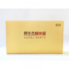 【山妞】原生态蜂巢蜜2.6kg特产临沂特色礼品礼盒纯天然农家自产野生原生态老蜂巢嚼着吃峰蜂窝蜜