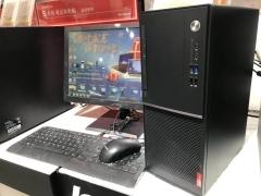 联想M4900k i5-7400处理器  4G内存 500G硬盘 3D图形显卡