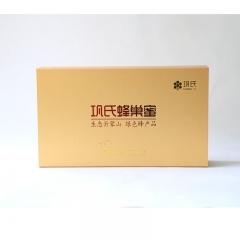 【沂蒙红嫂土特产】蜂巢  巩氏蜂巢蜜纸盒2.6kg