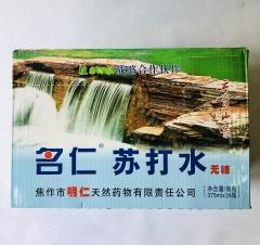 【沂蒙红嫂土特产】名仁苏打水  一箱(1×24瓶)375毫升×24瓶  弱碱水