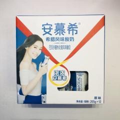 【沂蒙红嫂特产超市】伊利 安慕希风味纯酸奶  一箱(12盒×205g装)口味纯正